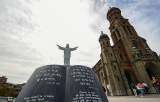 日韓の「国民性」その差はどこに?キリスト教を切り口に考察した