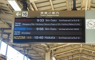 東京五輪のためにも駅の表示にハングルは必要ない納得の理由