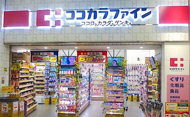 1024px-COCOKARA_FINE_Higashi-Umeda_store