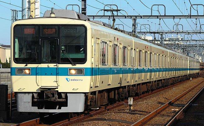 1024px-Odakyu_8000Seris_Express