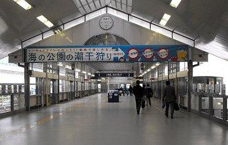 横浜でシーサイドラインの無人車両が逆走。15人負傷、6人が重傷