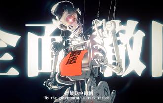 香港の匿名集団によるアニメに驚愕「中国に送られる恐怖わかった」