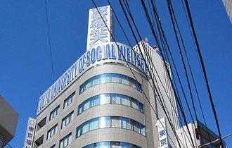 留学生1600人不明の東京福祉大に「停止指導」も文科省に怒りの声