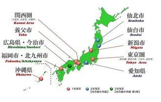 オワコン国家日本。鳴り物入り「特区」も米中の一顧客という悲劇