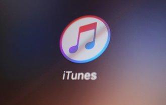 なぜ「iTunes終了、ダウンロード配信も終了」と誤解されたのか?