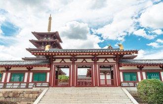 聖徳太子は、やはりいる。縁の四天王寺を訪ねて聞いた菩薩の声