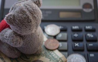 生まれつき障害が認められたら年金の支払いは一体どうなるのか?