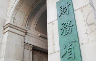 「日本は借金大国」の嘘。国債発行で国民の預金が増えている事実