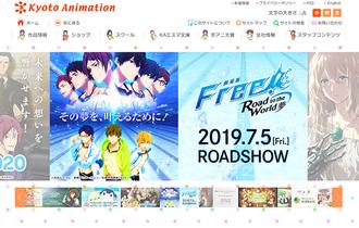 京アニ事件への海外応援でわかる、日本アニメの世界的評価