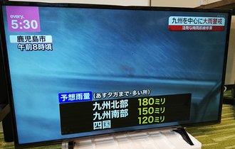 総雨量が西日本豪雨を上回る可能性。九州豪雨で気象庁が緊急会見