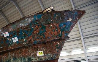 北の工作船資料館を国益にかなう展示に変えた市民と政治家の名前