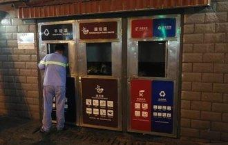 「豚が食べて死ぬのが有害ゴミ」上海で始まったゴミ分類の実情