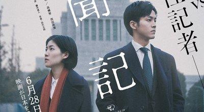 shinbunkisha_poster_fixw_640_hq