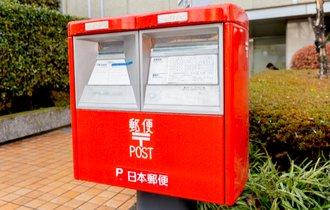 消費増税で郵便料金が値上げ、はがき63円に。SNS「困る!」