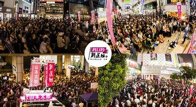 Copyright © 「れいわ新選組」オフィシャルウェブサイト