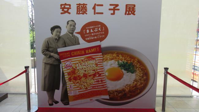 安藤仁子展