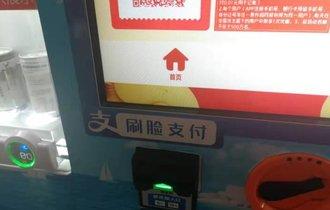 もはやQR決済ですらない。日本の3歩先ゆく中国「顔決済」の衝撃