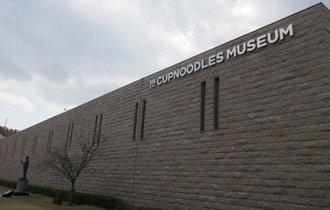 大阪も横浜も大人気。カップヌードルミュージアムに人が集まる訳
