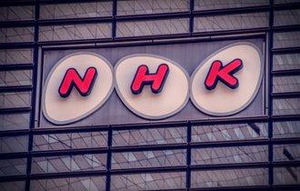「NHK集金人に暴力団関係者」N国・立花氏発言に「真実を明らかに」の声多数