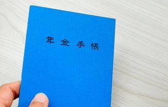 数万円は増えるかも?年金受給開始直前でも年金を増やせる方法