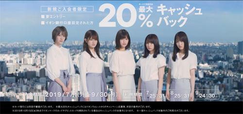 欅坂46 土生瑞穂の挫折から輝きまでを描くWEB限定動画