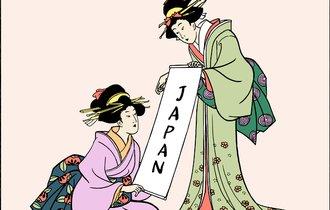 日本語の特性を考えてわかった、日本人が「ノー」と言えない理由