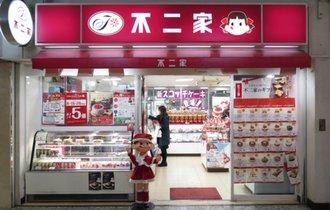 不二家が大量閉店、コージーコーナー赤字。洋菓子の甘くない現状