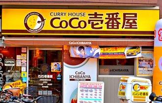 CoCo壱番屋がインド進出の衝撃。本場の評価は甘いか、辛いか?