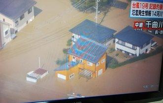 【台風19号】台湾の蔡総統が激励ツイートで、日本中から感謝の声