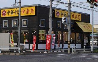 台風被災でラーメン「幸楽苑」約150店が当面休業に「マジか…」