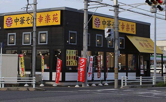Koraku-en_Kasugai_Shinogi_20160926