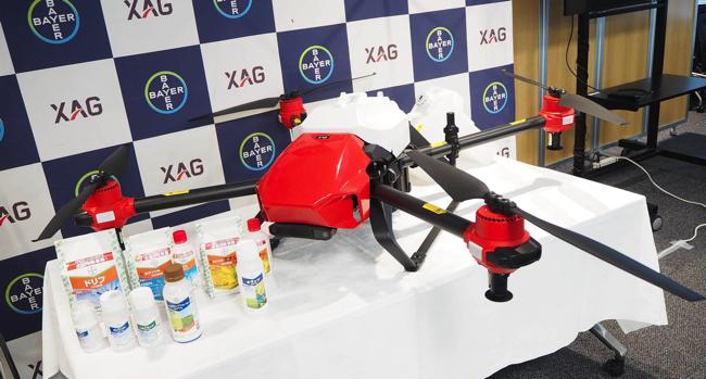 中国のドローンメーカー・XAGが開発した新型の農薬散布用ドローン