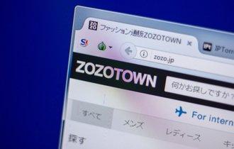 ZOZOの栄光と失敗。カリスマ・前澤友作氏は何を見誤ったのか?