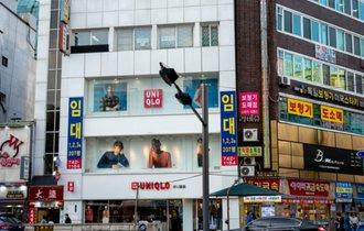 韓国の思う壺。ユニクロ柳井会長「日本人劣化」発言という踏み絵
