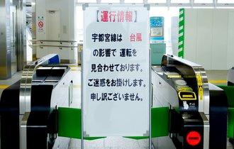 JRら各社「計画運休は台風の前日までに公表」に遅すぎと批判の声