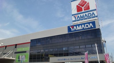 1024px-Minamikyushu_Yamada-Denki_Company,_Limited_head_store
