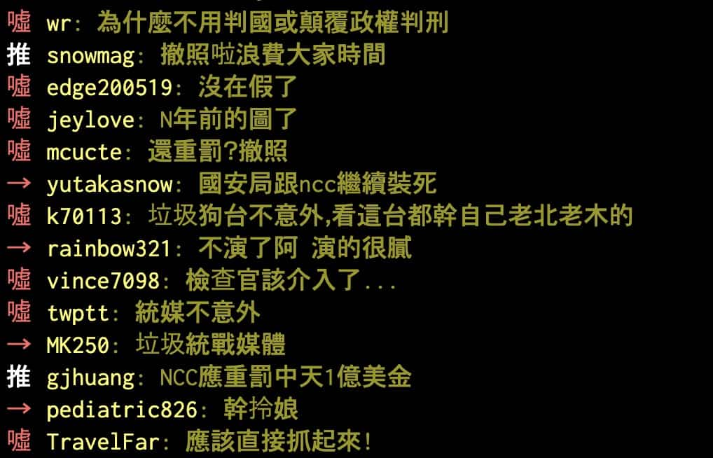 スクリーンショット 2019-04-25 13.15.56-min (1)