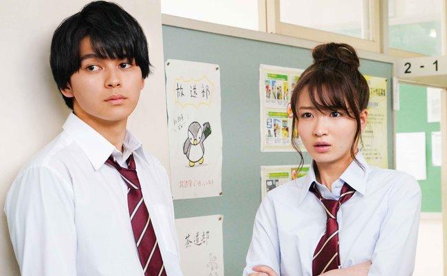 image by:松竹 ⓒ2019映画『午前0時、キスしに来てよ』製作委員会