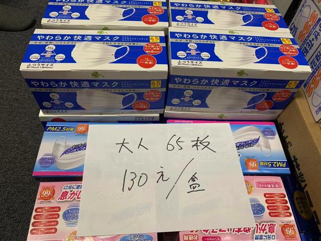 購入 日本 製 マスク