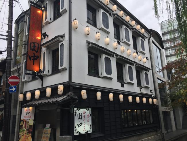 風情ある京都・三条木屋町店外観