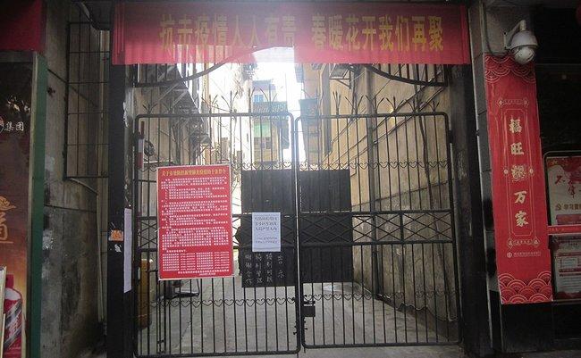 1024px-Ten_Bans_on_2019–20_Wuhan_coronavirus_in_Xinhuang_Dong_Autonomous_County