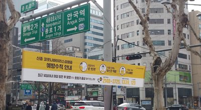 韓国コロナ_街中
