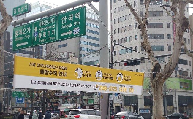 新型コロナ感染者2000人越え。韓国からの入国制限も50か国に