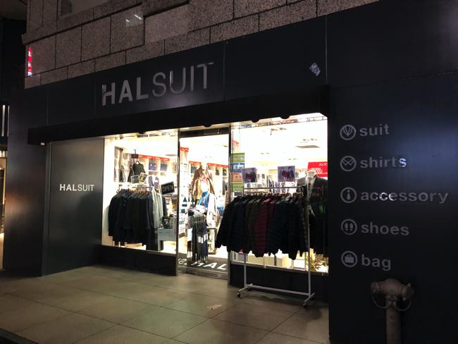 はるやまの都心店「HAL SUIT」。オーダースーツに力を入れている