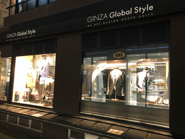 「グローバルスタイル」店舗