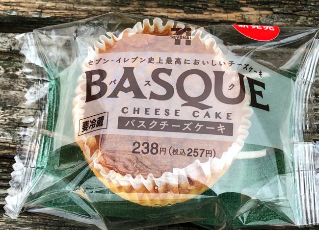 ブン-イレブン バスクチーズケーキ