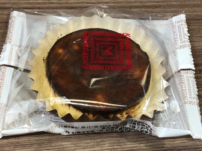 紀ノ国屋のバスク風チーズケーキ
