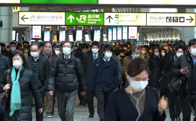 東京 満員 電車