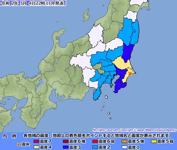 南海 トラフ 地震 5 月 11 日