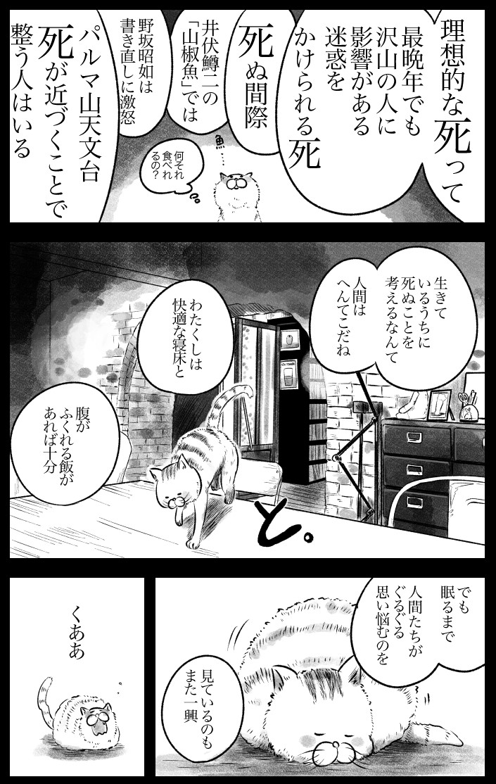 ニコ_トリミング③